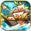 全民海战-经典航海策略RPG