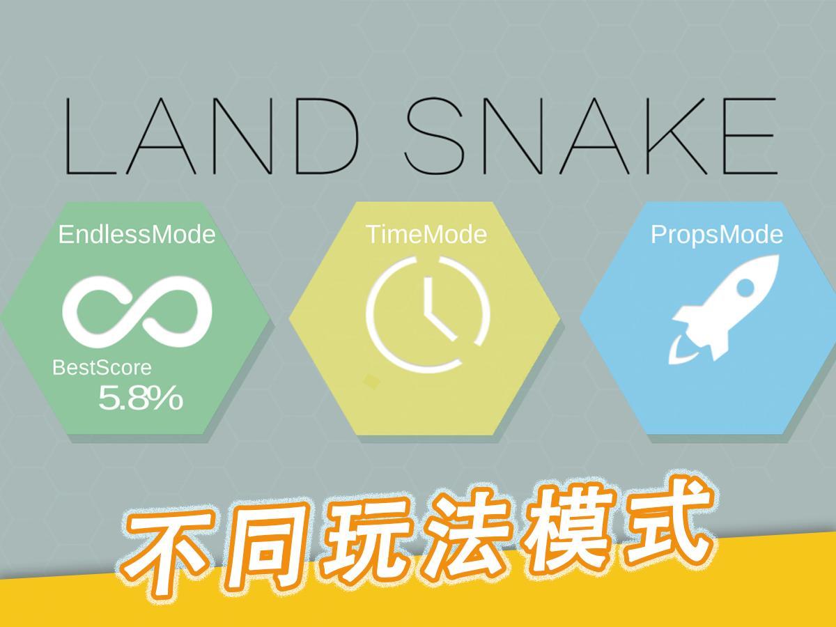 领地贪吃蛇.io
