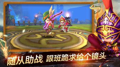 魔龙终结者2-魔龙格斗无双手游