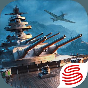 战舰世界闪击战(测试服)