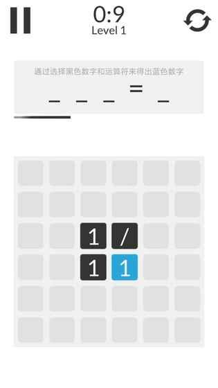 数学家模拟器(试玩版)