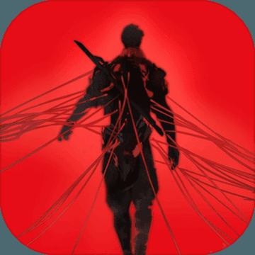 九霄缳神记