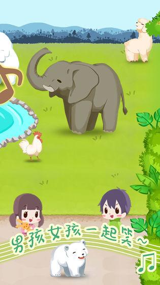 动物园拯救计划(试玩版)