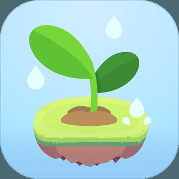 专注植物(测试版)