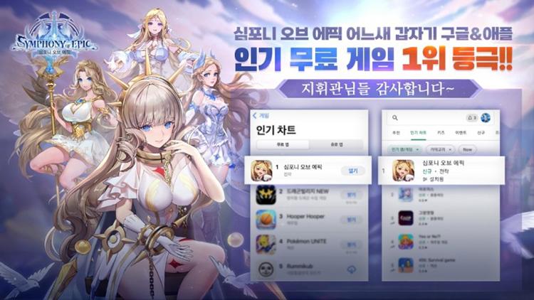韩媒酸了:国民级艺人居然替中国游戏站台?