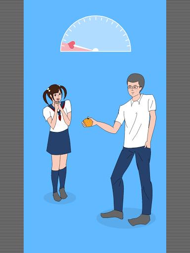 恋爱测量仪