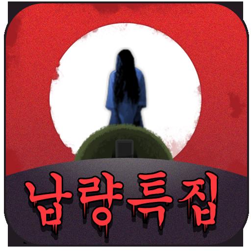 韩国花牌游戏