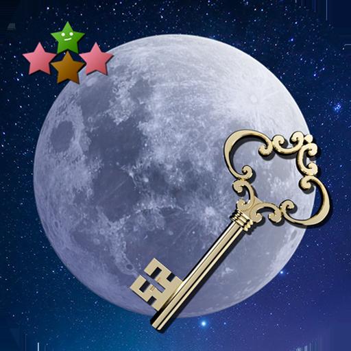 逃脱游戏:月光