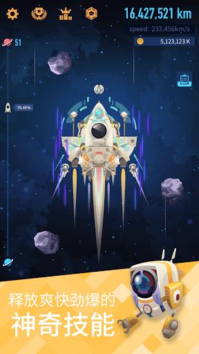 星际移民科幻挂机放置类游戏