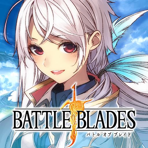 刀锋之战Battle of Blade