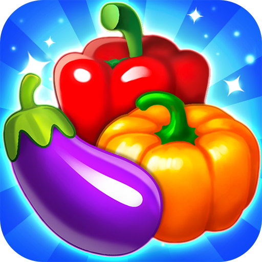 蔬菜狂欢节