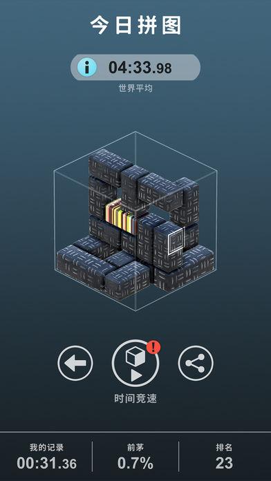 拯救小方块