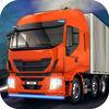 卡车模拟器2017年 - Truck Simulator 2017