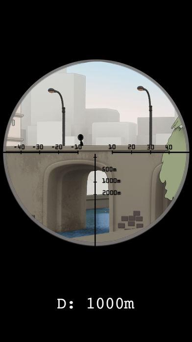 Sniper Shooter: 射击游戏 最新手游
