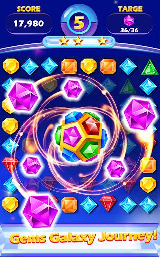宝石之旅:太空绝密计划