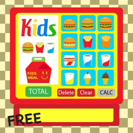 Kids Burger Cash Register