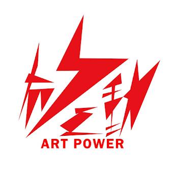 2018台中國際動漫博覽會AR妖怪動起來