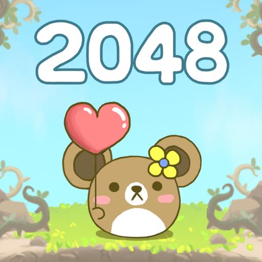2048 仓鼠世界 - 仓鼠乐园