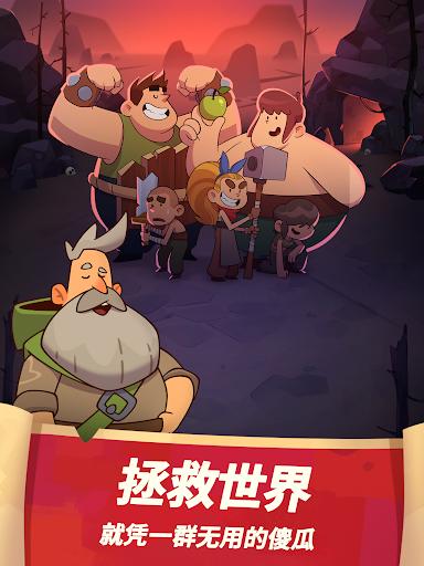 差不多英雄(Almost a Hero: Idle RPG)