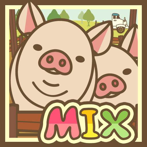 养猪场MIX