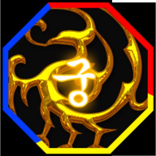 궁장기 (사단법인 한국장기연맹 공인)