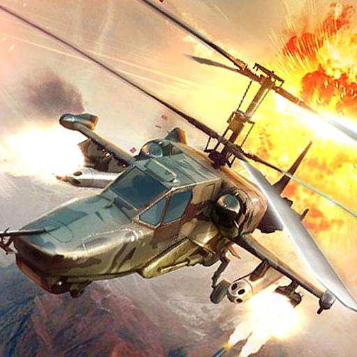 武装直升机空袭战