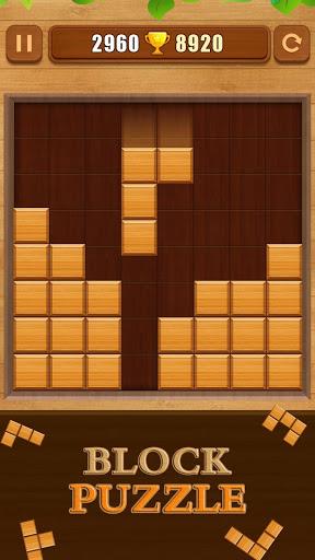 木塊拼圖傳奇