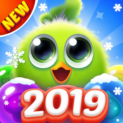 泡泡羽翼:單機泡泡龍遊戲