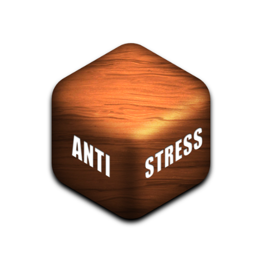 解压 Antistress