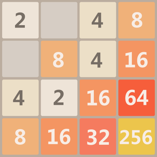 新2048 - 数字方块消除游戏