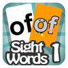 Sight Words 1 Flashcards