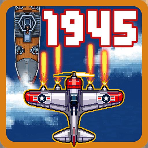 1945空战