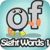Sight Words 1 Guessing Game
