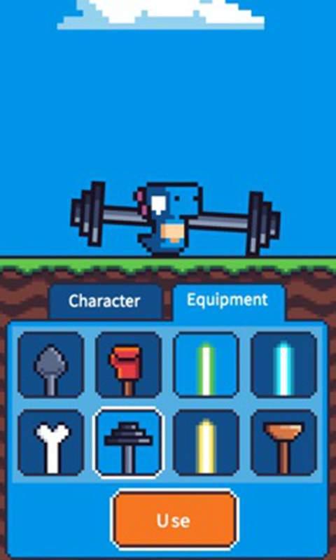玩个锤子(测试版)