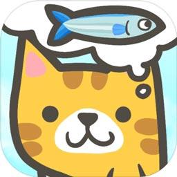 暖风捕鱼日 - 猫之岛