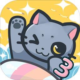 天天躲猫猫3 - 益智解谜单机小游戏