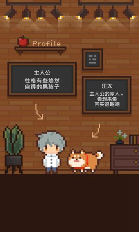 像素小屋 ~逃离不可思议之家~(测试版)