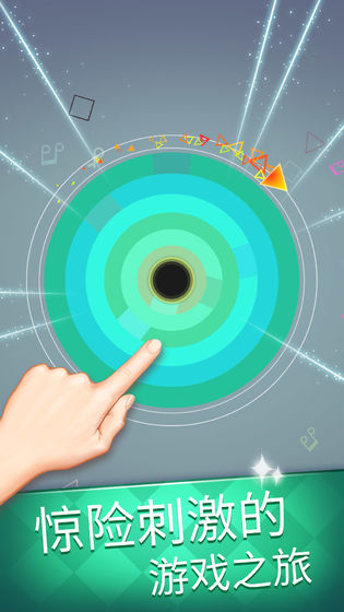 节奏黑洞挑战