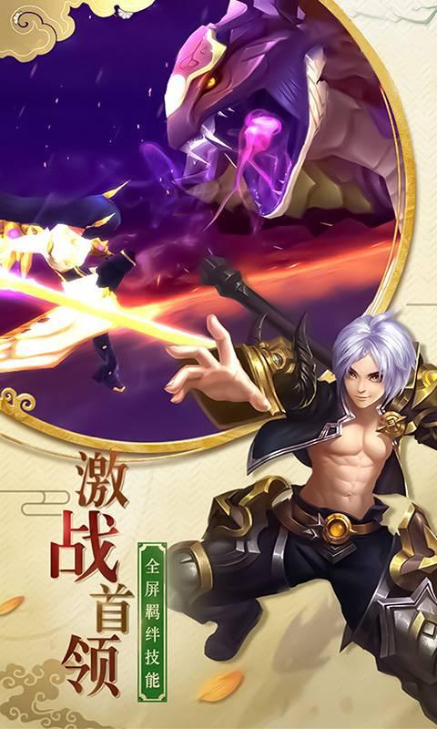萌龙大作战:光与暗之子