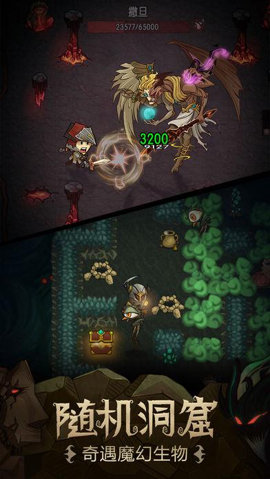 贪婪洞窟(The Greedy Cave)