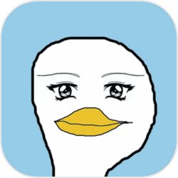 爱上我的鸭