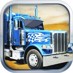 卡车运货(测试版)