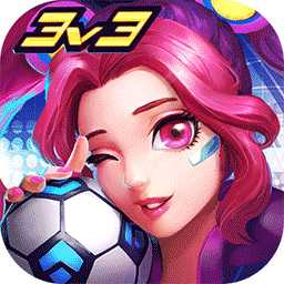 马上踢足球–创新足球休闲竞技手游