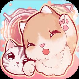 猫咪养成-云撸猫咪(测试版)