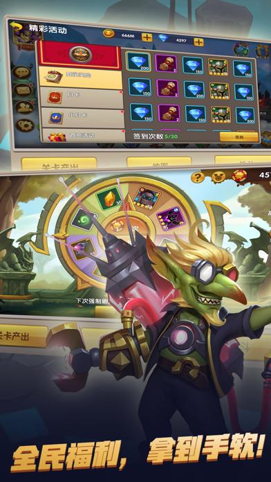 魔君的抉择-放置角色策略卡牌游戏