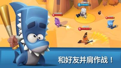 动物王者: 对战游戏