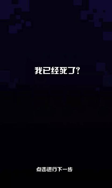 CyberDash(测试版)