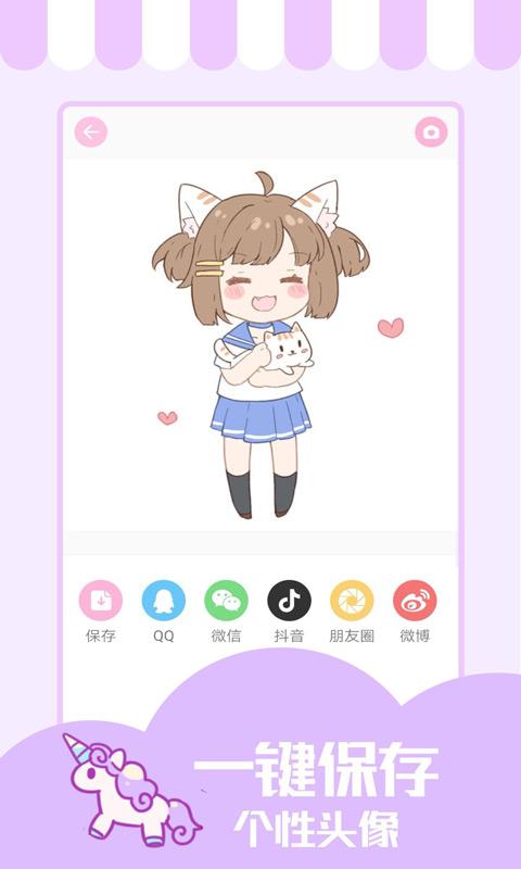 少女与猫(测试服)