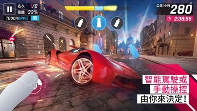 狂野飆車9:競速傳奇