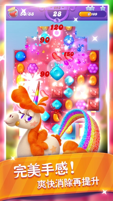 糖果缤纷乐(测试版)